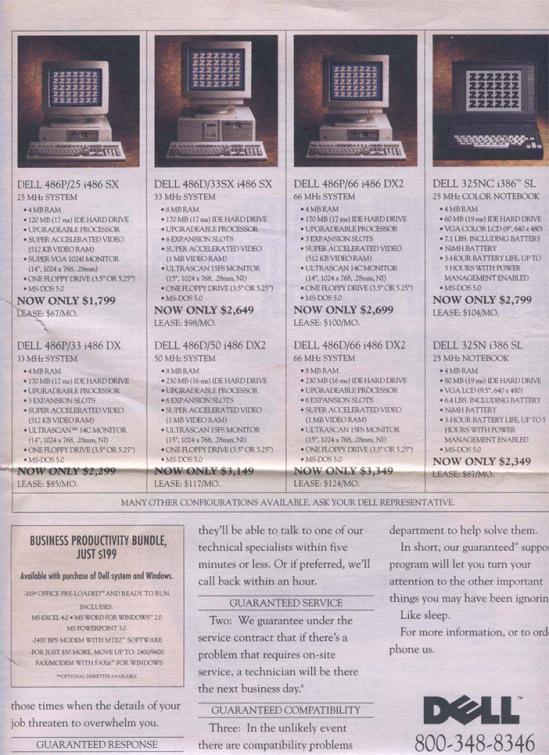 1992-Dell-PC